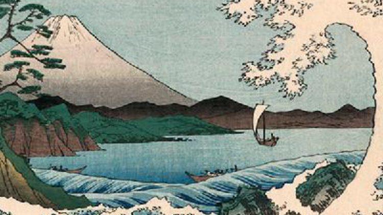 L'exquisida remor de Mishima
